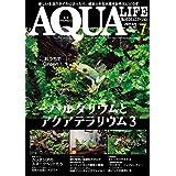 アクアライフ 7月号 (2020-06-18) [雑誌]