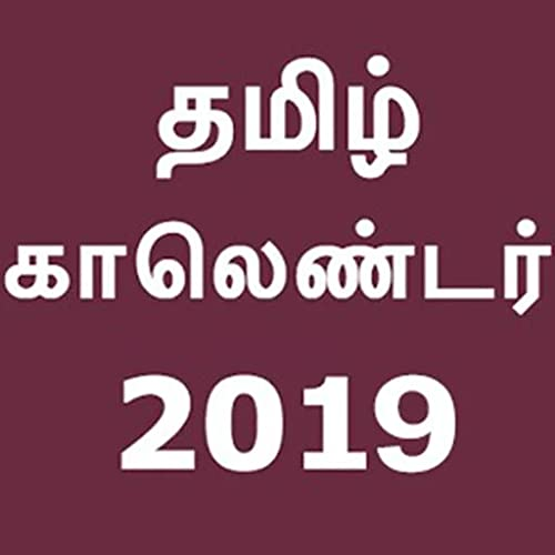 Tamil Calendar 2019 with Rasi