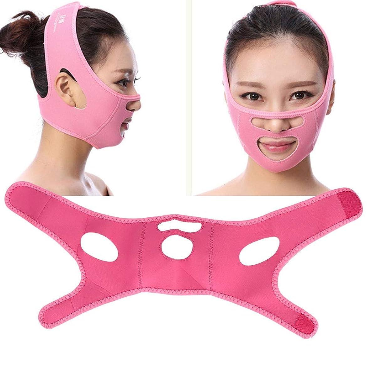 慎重ネコ夕食を作るスリミングマスク - V字型マスク、フェイスマスクV型 - 首とあごを持ち上げるため、アンチエイジング、しわを軽減