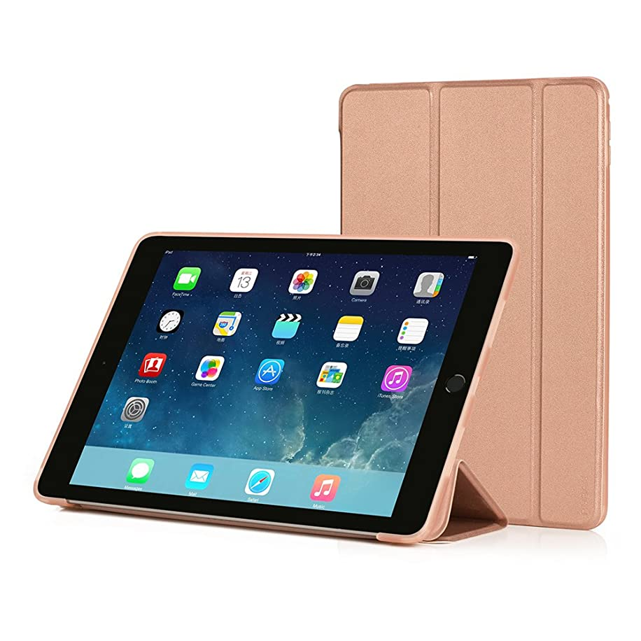 Ruban Case for iPad Pro 9.7 inch 2016 - Slim Lightweight Protective Smart Shell Anti-Scratch Non-Slip Flexible Soft TPU Back Cover Stand [Auto Sleep/Wake], Rose Gold
