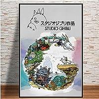 ファッションキャンバス絵画 日本のアニメスタジオジブリトリビュートコミック子供のポスター、版画絵画アートウォールの写真のためにリビングルームのホームインテリア (Color : 赤, Size (Inch) : 59x84 CM No Frame)
