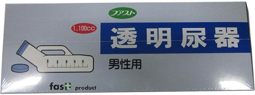 マットほこりっぽいシリンダーフアスト 透明尿器 男性用 1100CC