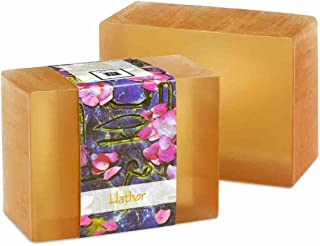 Vegetable Glycerin Bar Soap, Hathor (Musk & Rose), Single Bar, 4.5oz/127.5g each