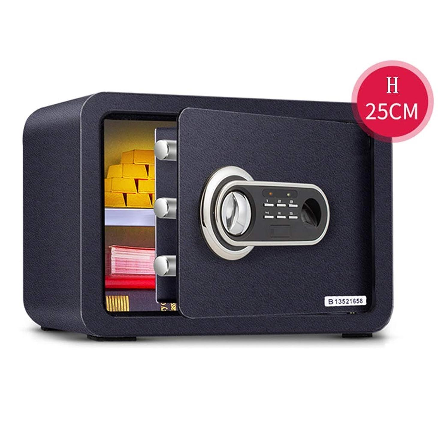 緊急イブニングディスコパーツボックス 安全なミニメタルセーフティボックスファミリーベッドルームベッドサイドテーブル指紋スマート安全な家庭用小型ストレージボックスギフト (Color : B, Size : 35*25*25cm)