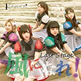 Last stage〜風になれ!〜