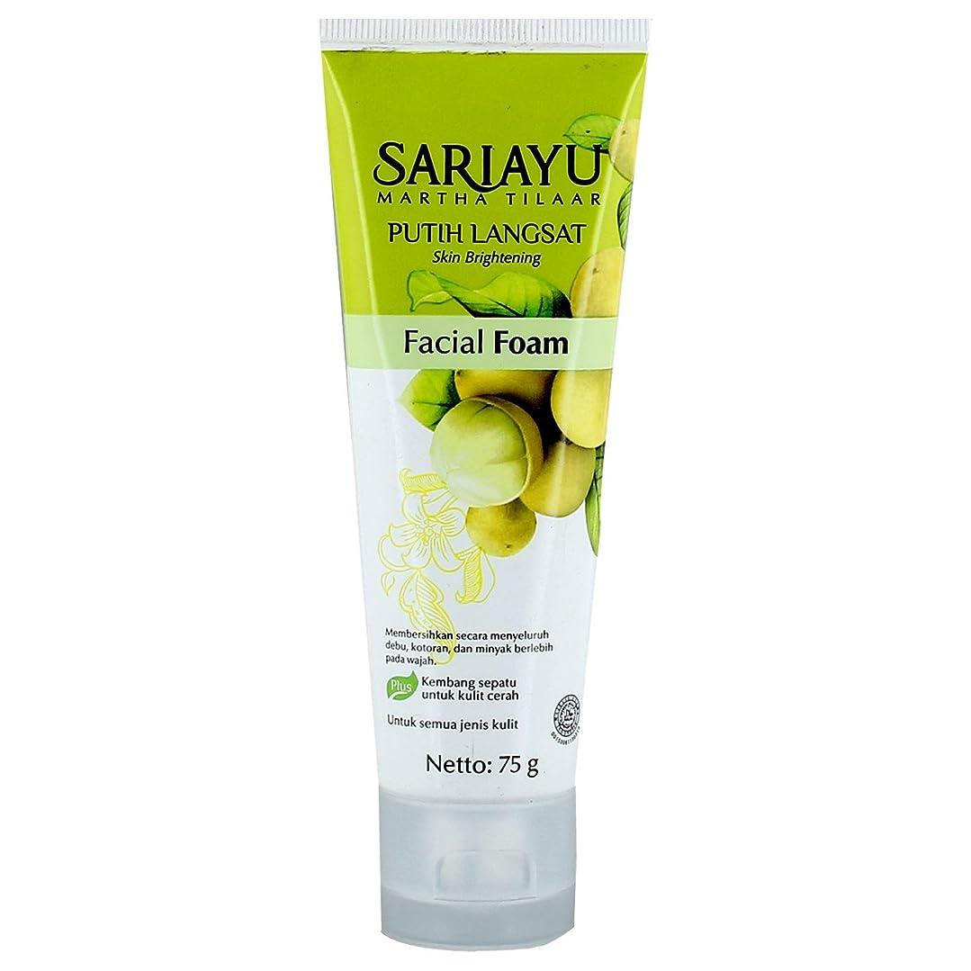 剥離結紮囲いSariayu プティlangsat洗顔フォーム、75グラム