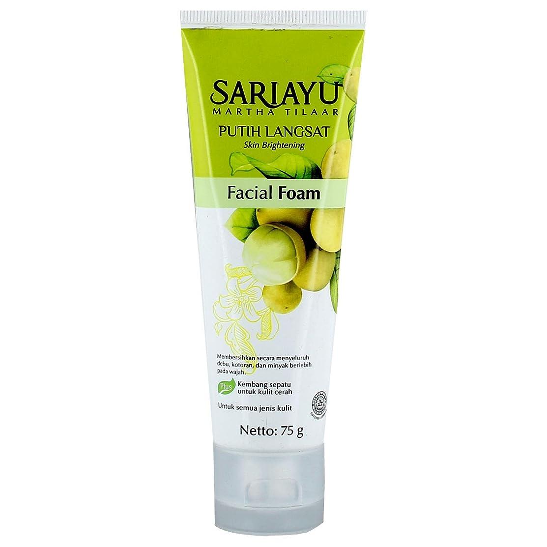 動かす観客操作Sariayu プティlangsat洗顔フォーム、75グラム