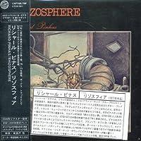 Rhizosphere by Richard Pinhas (2006-11-27)