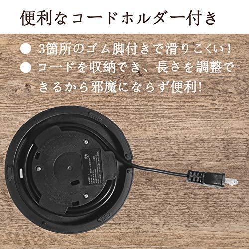 Maxwin 電気ケトル 0.8L 自動スイッチOFF 空焚き防止と過熱保護機能 360°LEDリング