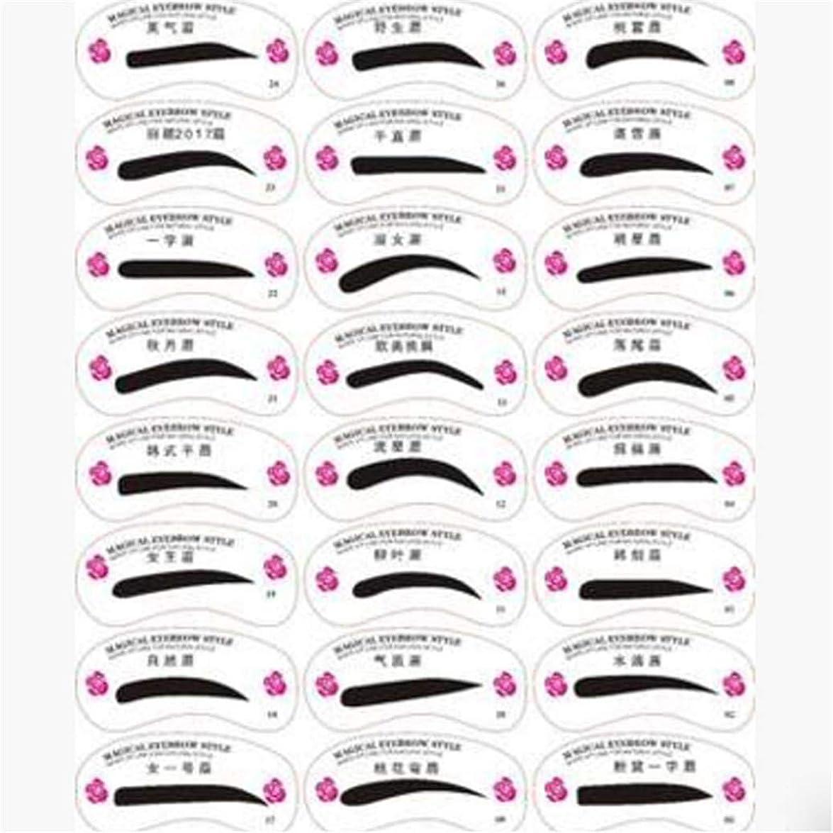 氏狂人弁護士GOMYIE 24ピース眉毛型再利用可能な眉毛描画ガイドカード眉毛成形金型Diy化粧ツール(眉毛カード)