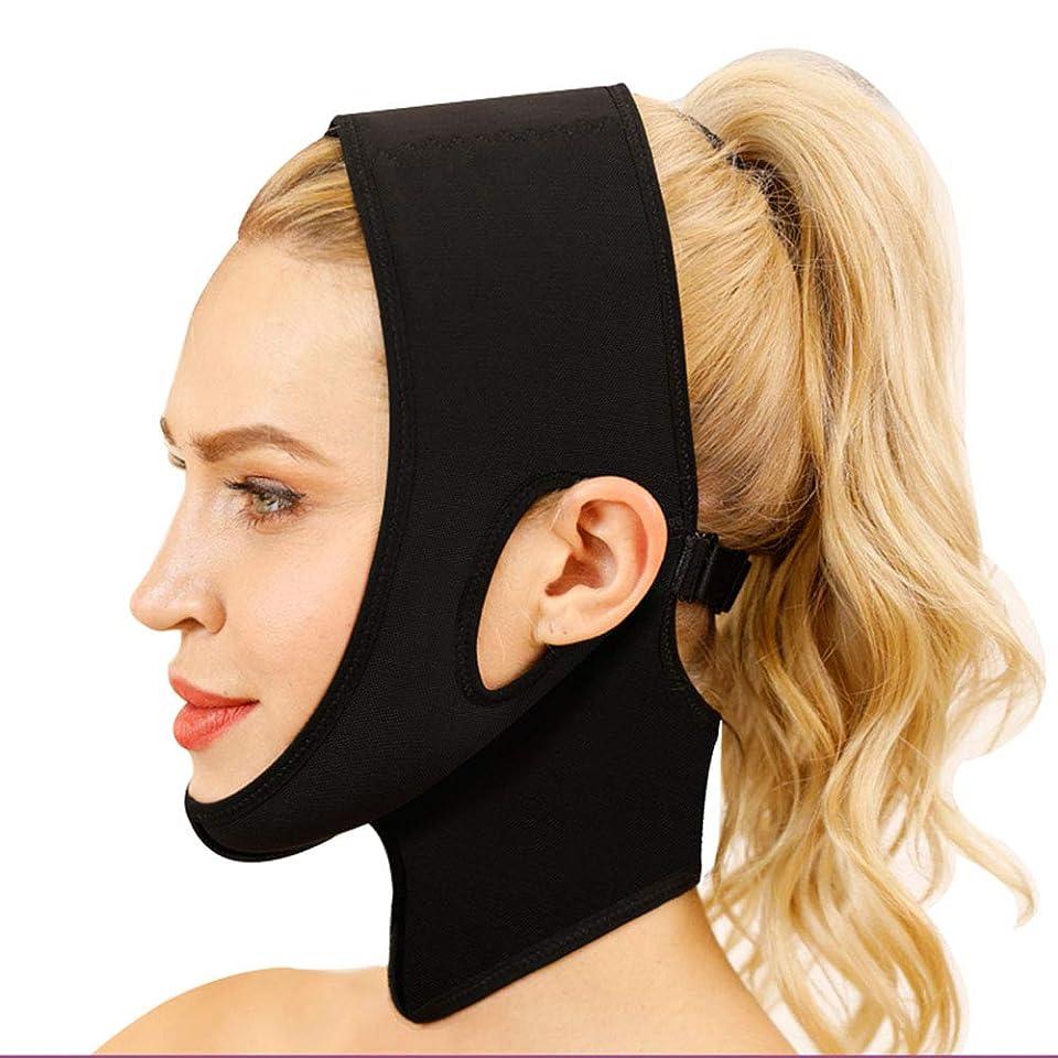 平行リングレット養うフェイスリフティングアーティファクト包帯、Vフェイスダブルチンリフティングフェイス引き締めストレッチ弾性成形ライン彫刻マスク(ブラック)