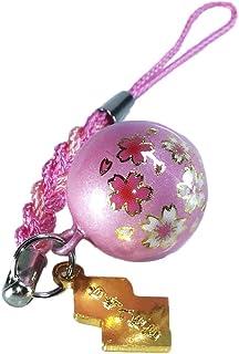 さくら水琴鈴 ピンク 神社で祈願済み お清め・お祓い済み 開運招福 桜柄のお守り キーホルダー