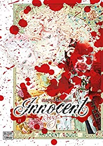 Innocent Rouge Edition simple Tome 11