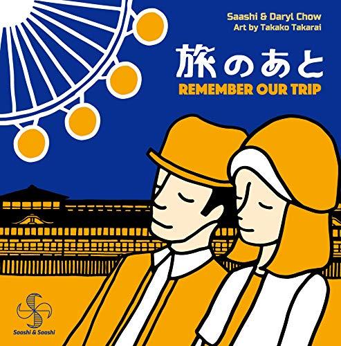 Saashi&Saashi『旅のあと』