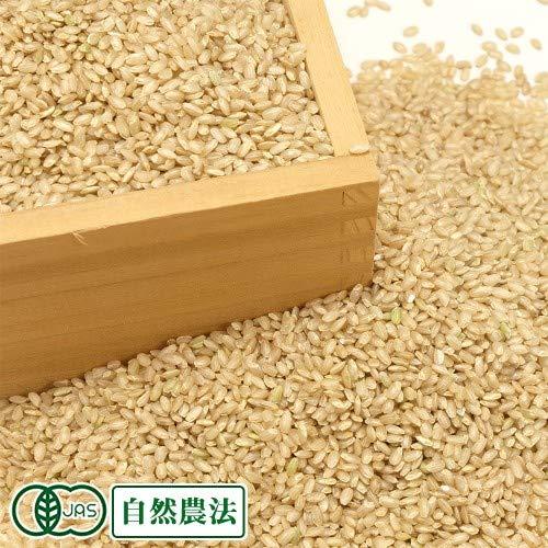 【令和元年度産】つがるロマン 玄米5kg 有機JAS・自然農法 (青森県 中里町自然農法研究会) 産地直送 ふるさと21