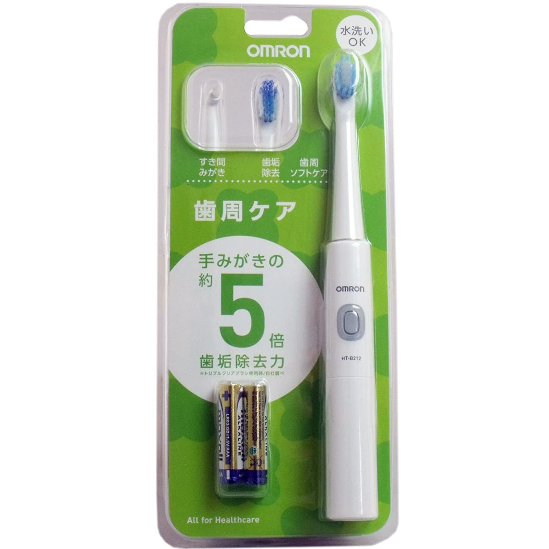 オムロンヘルスケア 音波式電動歯ブラシ HT-B212