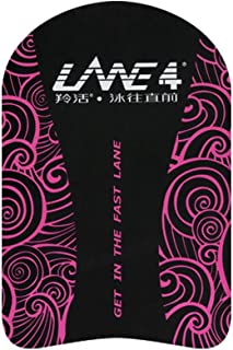 LANE 4 Swimming Kickboard Speedy Classical - Swim...