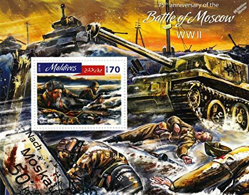 モルジブ『第二次世界大戦』(モスクワ攻防戦75周年) A