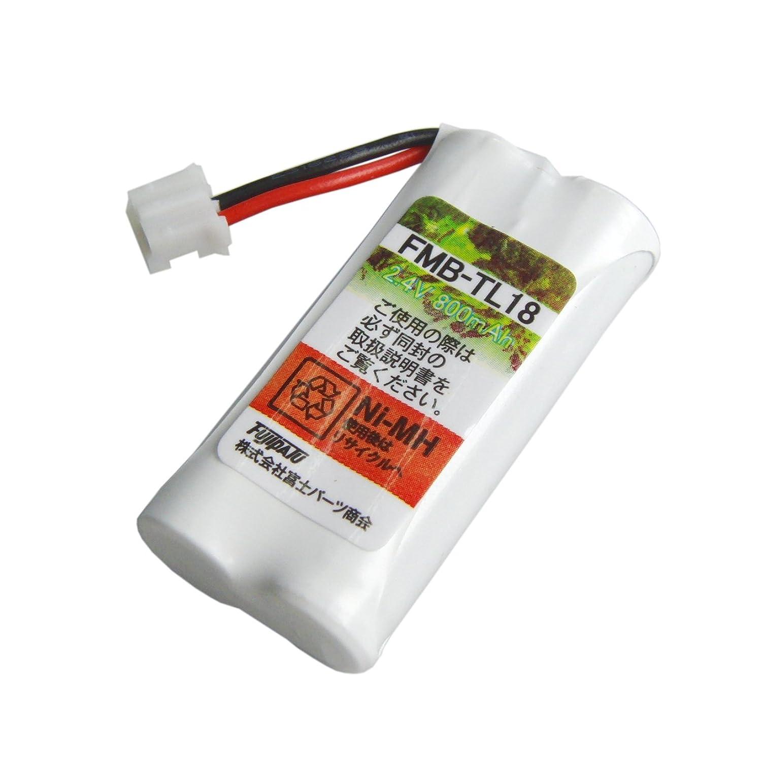 耕すカビ不振パナソニック (Panasonic) コードレスホン 子機用 充電池【 KX-FAN57 同等品】