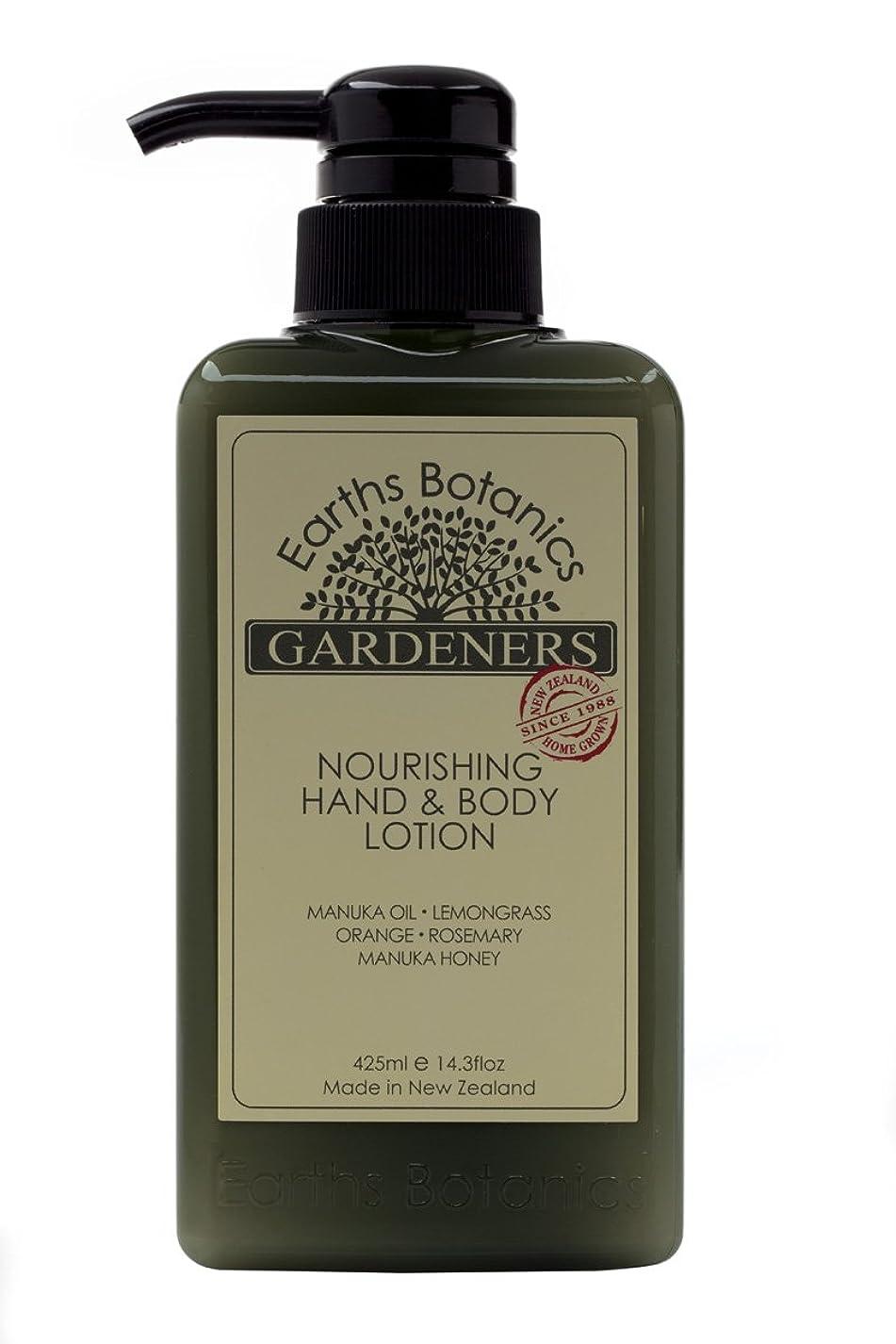 専門赤字談話Earths Botanics GARDENERS(ガーデナーズ) ナリシングハンド&ボディローション 425ml