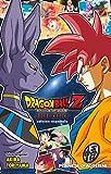 Dragon Ball Z La batalla de los dioses - Planeta DeAgostini Cómics - 02/10/2014