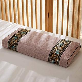 Almohada de Memoria Completa Alforfón Almohada Ajenjo Columna Cervical Ayuda a Dormir (Single Pack) (Color : Pillow B)