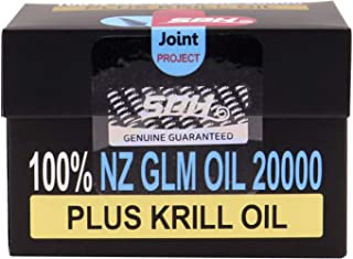 Sponsored Ad - SPH 100% NZ GLM Oil 20000 Plus Krill Oil 90 Capsules New_Zealand Green-Lipped Mussel Joint Health Supplemen...