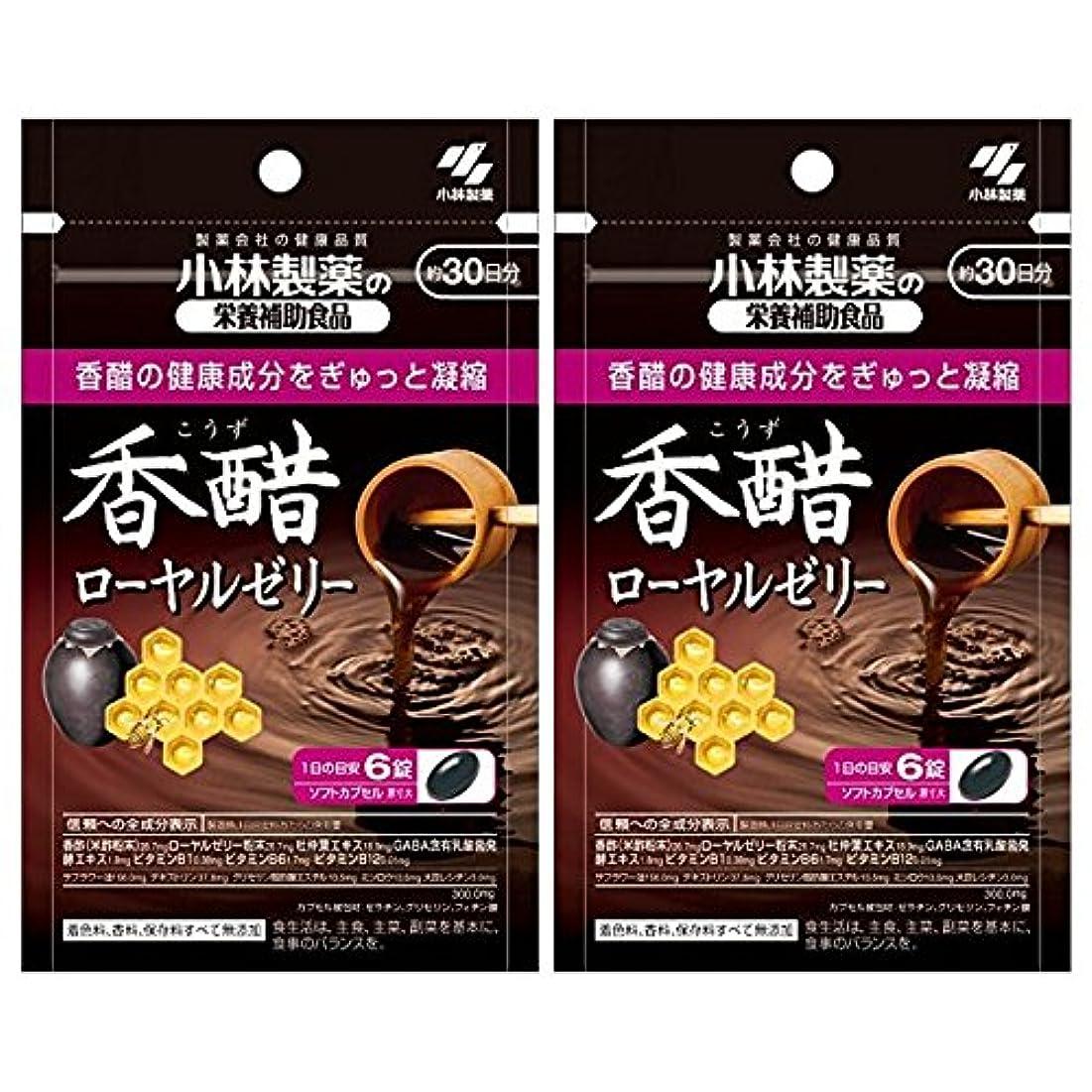 ギャラントリーどれでもキャラクター小林製薬 小林製薬の栄養補助食品 香醋 ローヤルゼリー GABA 300mg×180粒×2