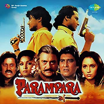 Parampara (Original Motion Picture Soundtrack)