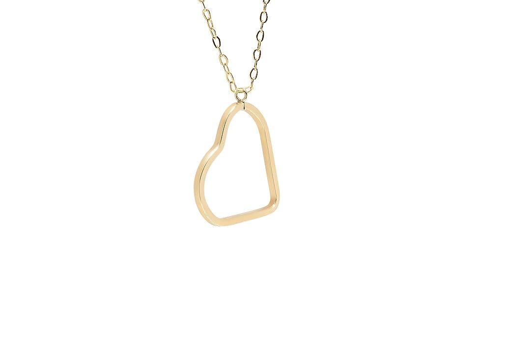 Pori Jewelers 14K Yellow Gold Open Sideways Heart Pendant in 14K Solid Gold Diamond Cut Rolo Chain -18