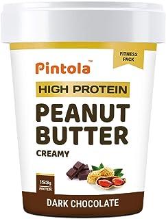 HIGH Protein Peanut Butter (Dark Chocolate) (Creamy, 510g)