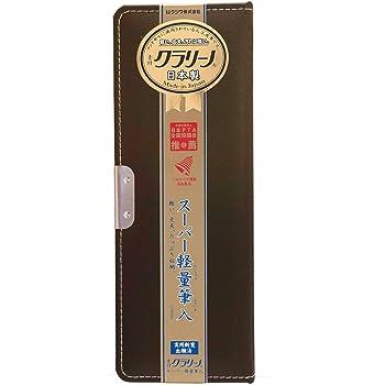 クツワ 筆箱 クラリーノ 1ドア ブラウン CX122