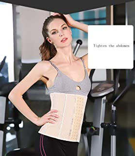 Girdle, female slimming and shaping waist, small belly corset artifact, thin body shaper, postpartum girdle for fat burning, buckle waist, black and skin (Color : Skin, Size : XS)