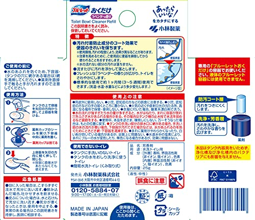 【まとめ買い】ブルーレットおくだけトイレタンク芳香洗浄剤詰め替え用ラベンダー25g×3個