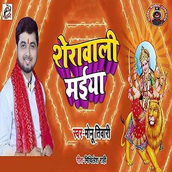 Sherwalai Maiya - Single