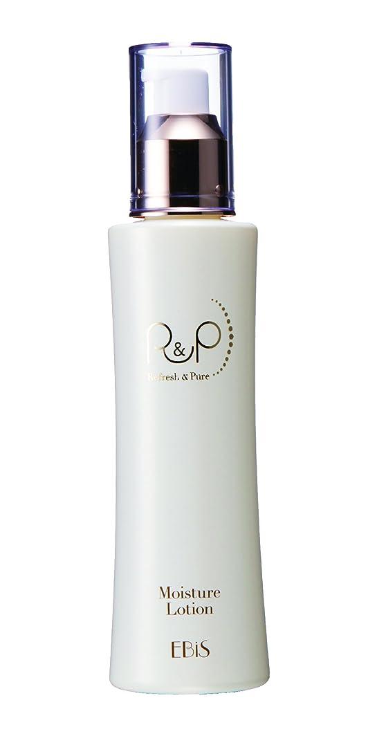 超えてマナーキャンバスエビス化粧品(EBiS) モイスチャーローション125ml 化粧水 保湿化粧水 男女兼用