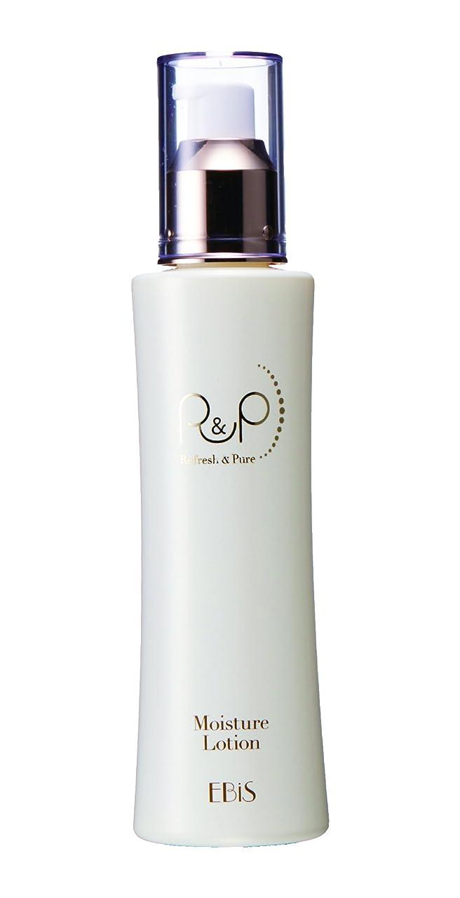 感謝復活するフォーラムエビス化粧品(EBiS) モイスチャーローション125ml 化粧水 保湿化粧水 男女兼用