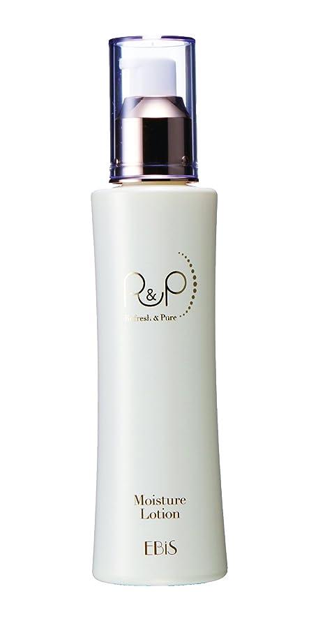 勢い代替期待するエビス化粧品(EBiS) モイスチャーローション125ml 化粧水 保湿化粧水 男女兼用
