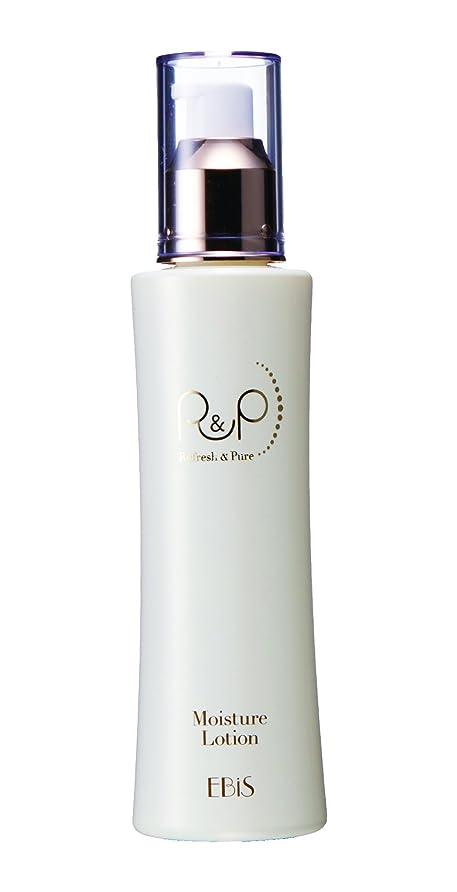 雑草宣言病弱エビス化粧品(EBiS) モイスチャーローション125ml 化粧水 保湿化粧水 男女兼用