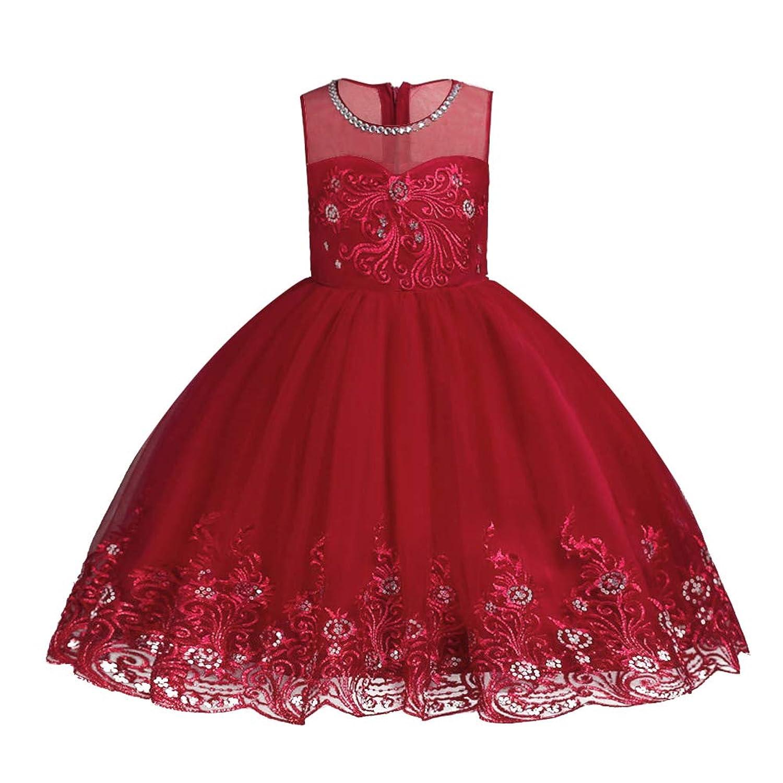 IBTOM CASTLE DRESS ガールズ