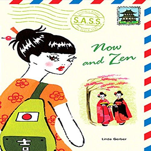 Now and Zen cover art