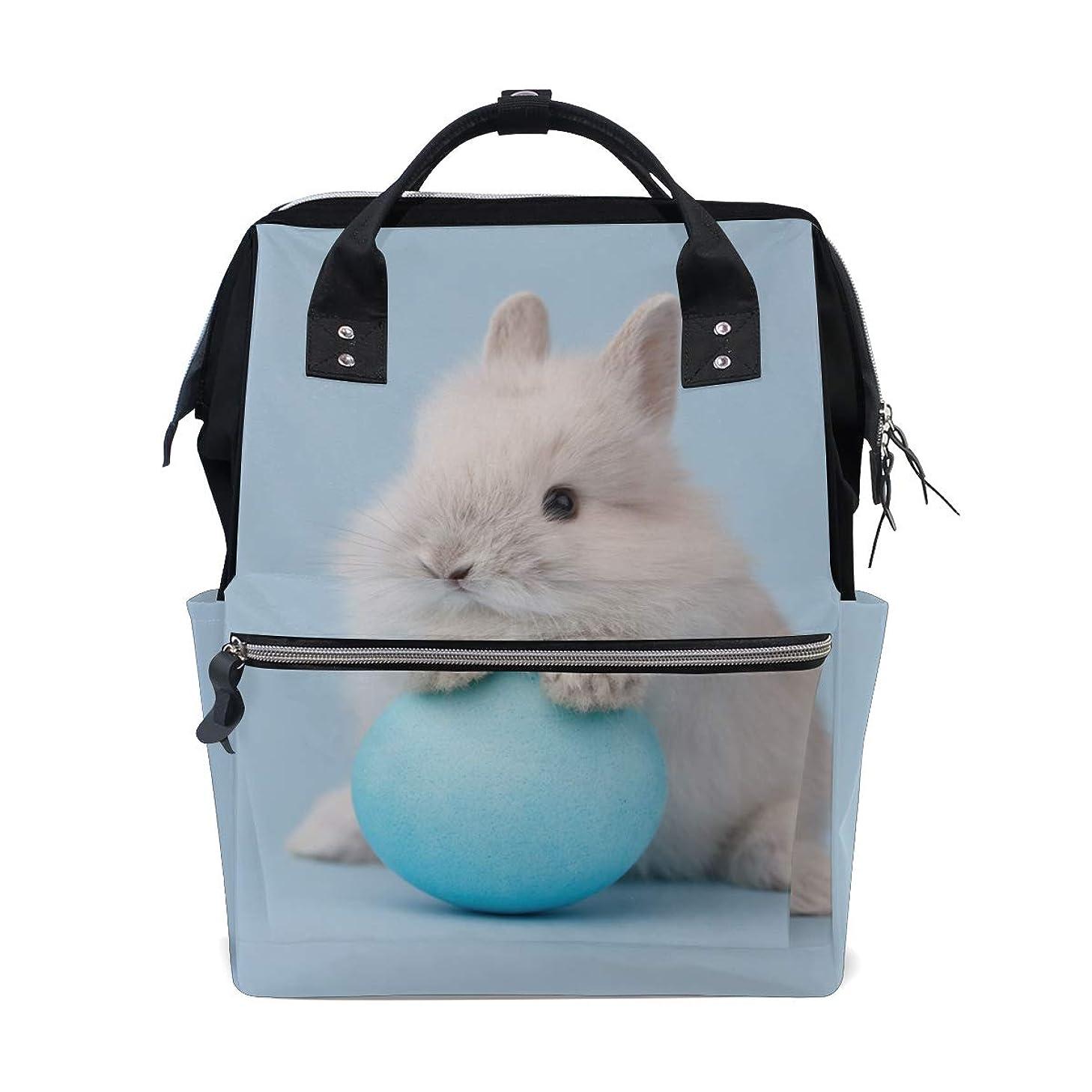 Cute Rabbit With Blue Easter Egg School Backpack Large Capacity Mummy Bags Laptop Handbag Casual Travel Rucksack Satchel For Women Men Adult Teen Children