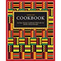 African Cookbook: An Easy African Cookbook Kindle eBook