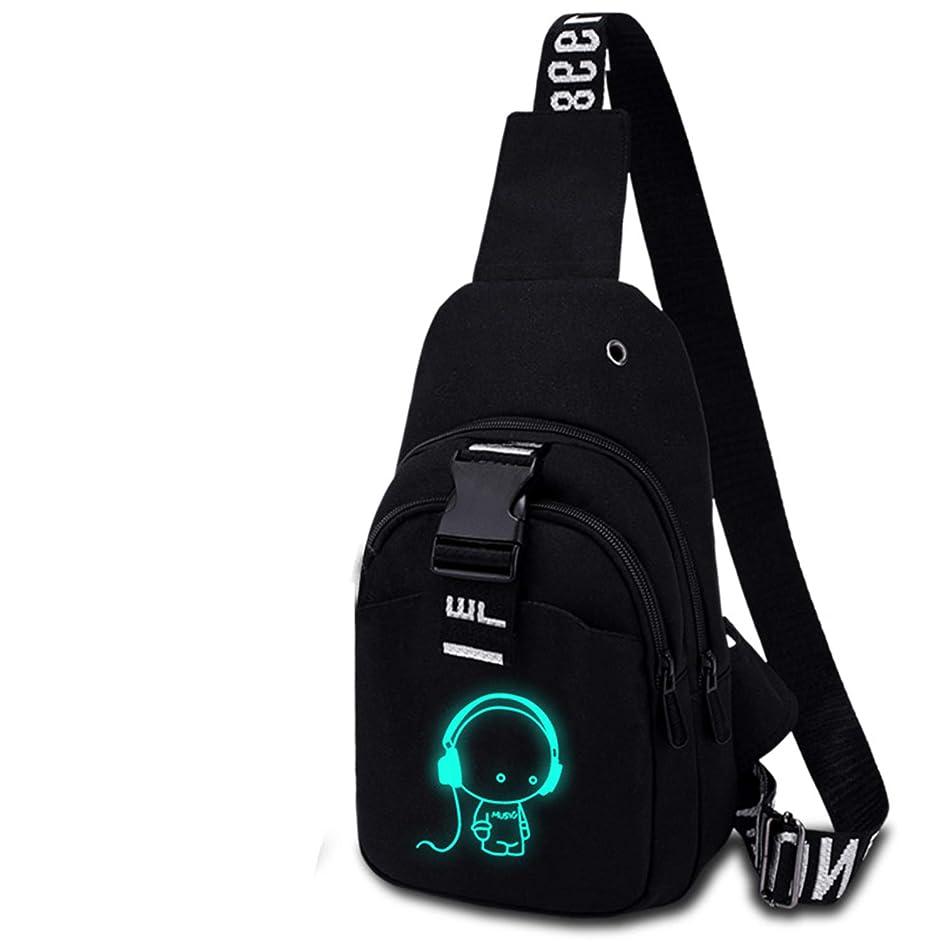 率直なスカルク混沌ショルダーバッグ USB充電ポート付き屋外メッセンジャーバッグ 学生用小型バックパック メンズスポーツバッグ ヘッドホン穴付き財布 蛍光胸部バッグ
