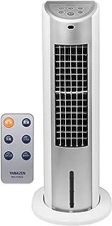 山善 冷風扇 (リモコン)(風量3段階) 水タンク着脱式 タイマー付 キャスター付 ホワイトシルバー FCR-G401(WS)