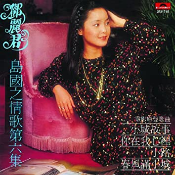 BTB Dao Guo Zhi Qing Ge Di Liu Ji Xiao Cheng Gu Shi