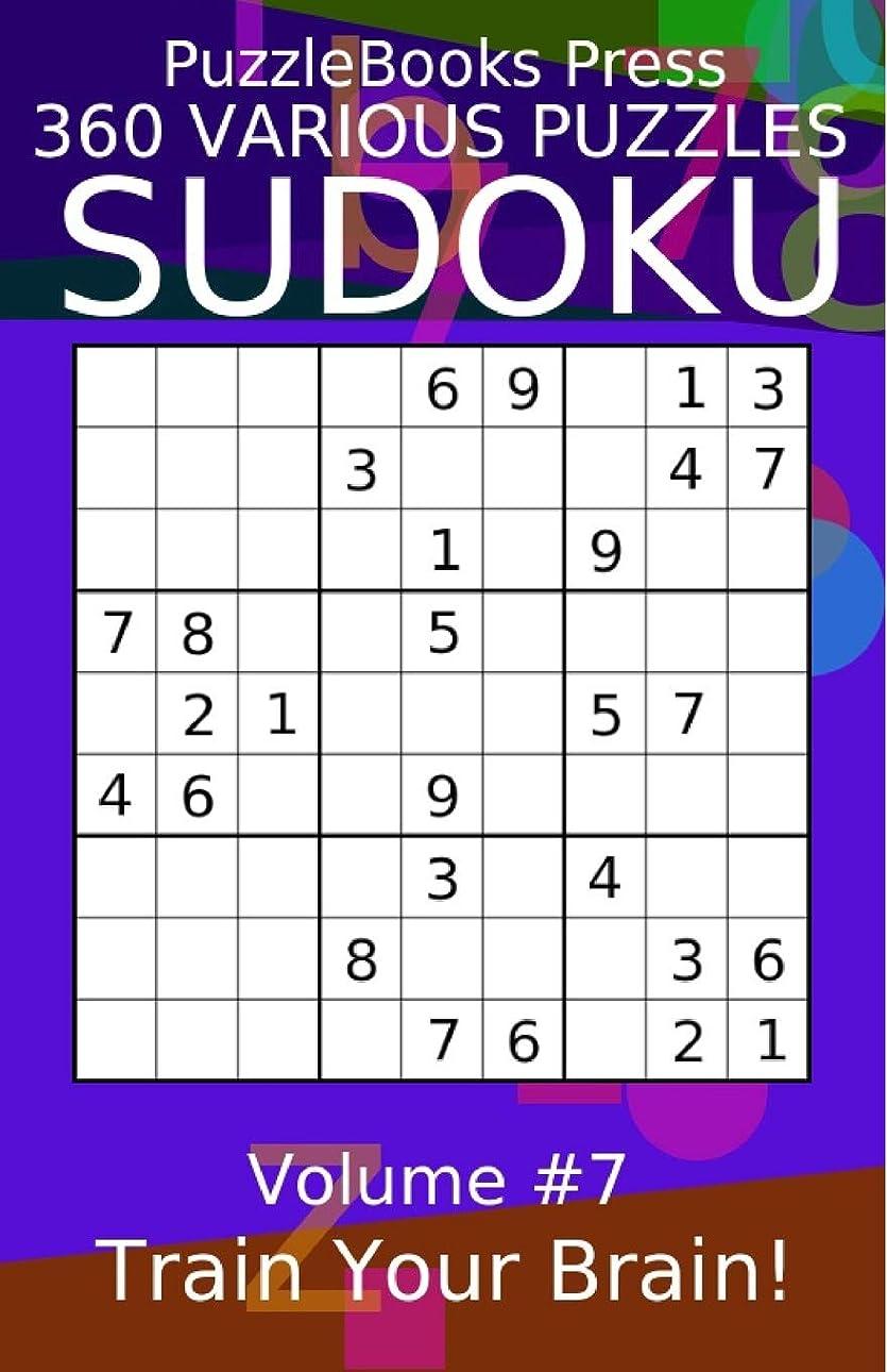 陰気一般的にクレタPuzzleBooks Press Sudoku 360 Various Puzzles Volume 7: Train Your Brain!