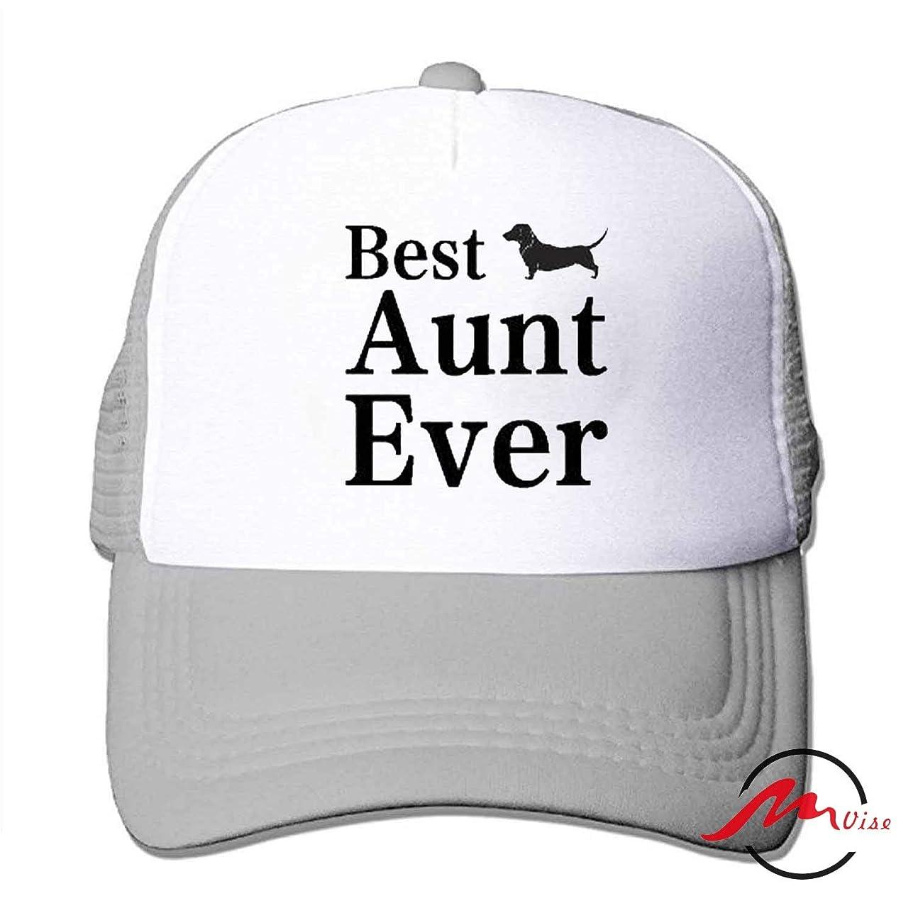 フランクワースリー口述コールドZMvise Best Dachshund Dog Aunt Ever 男女兼用の十代の大人の習慣はかわいい野球帽のトラック運転手の網の帽子を印刷しました