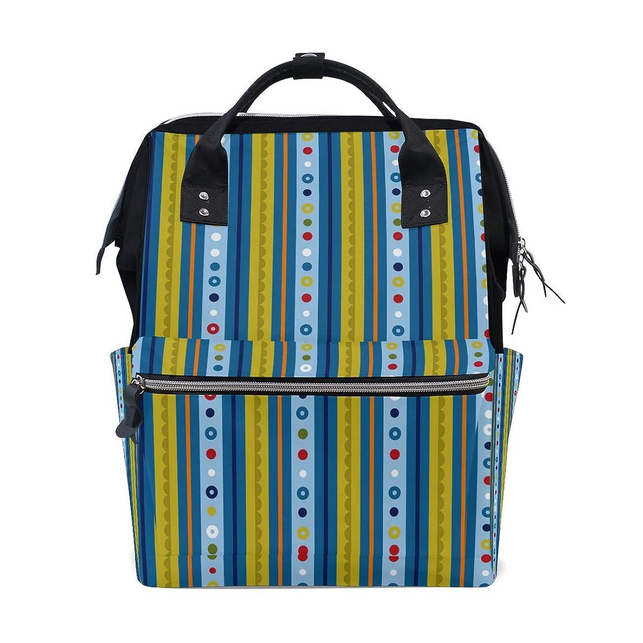 Blue Yellow Vertical Striped Pattern School Backpack Large Capacity Mummy Bags Laptop Handbag Casual Travel Rucksack Satchel For Women Men Adult Teen Children