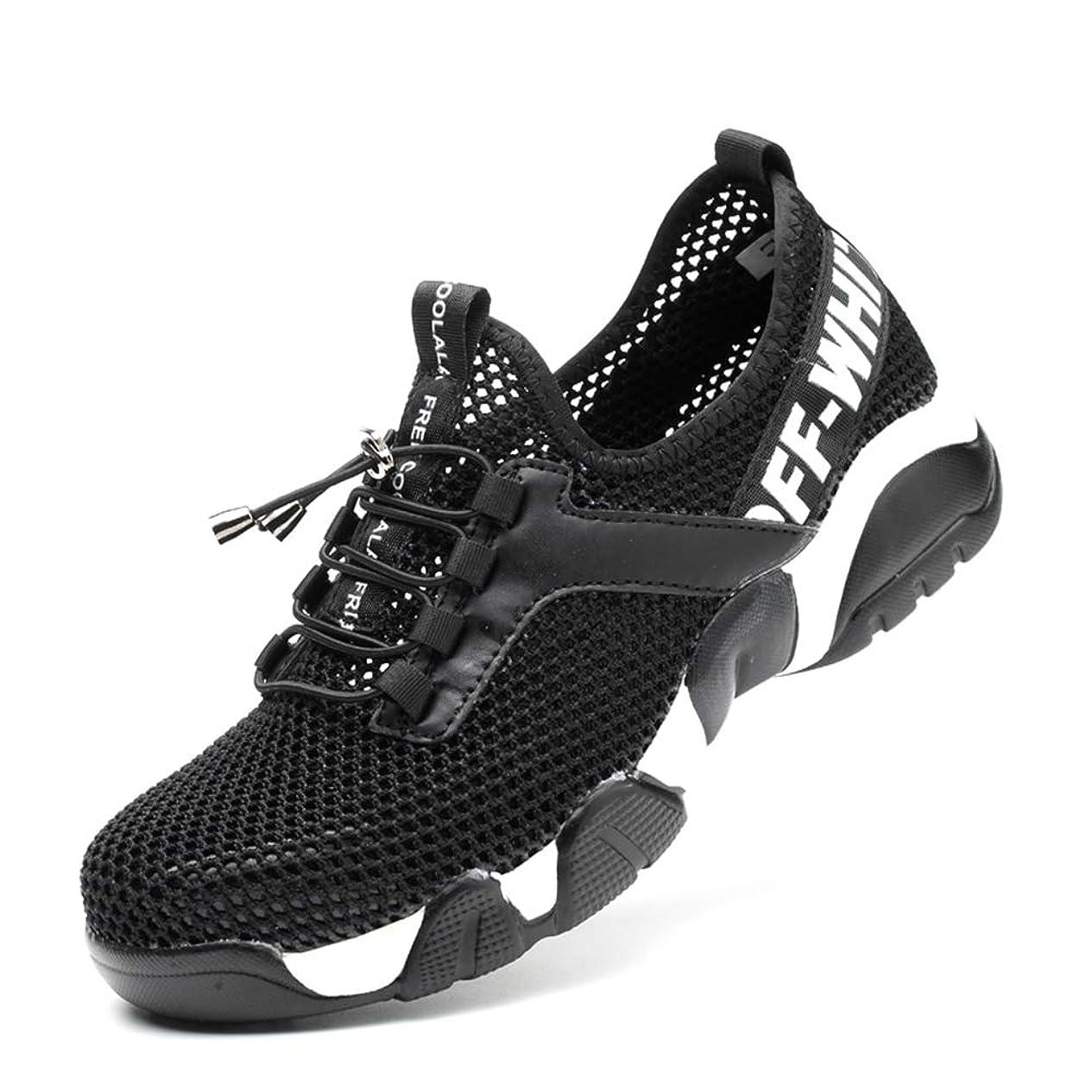 音声説得力のある前提条件[SUADEEX] 安全靴 スニーカー 作業靴 ワーキングシューズ 鋼先芯 通気性 耐油 セーフティーシューズ 耐滑 衝撃吸収 耐摩耗 メンズ レディース JB-536